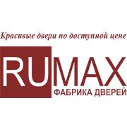Фабрика дверей Румакс