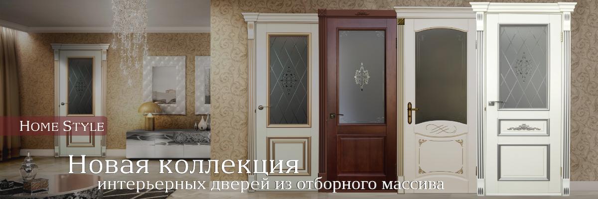 Двери Форест